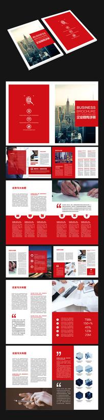 简约红色企业宣传册