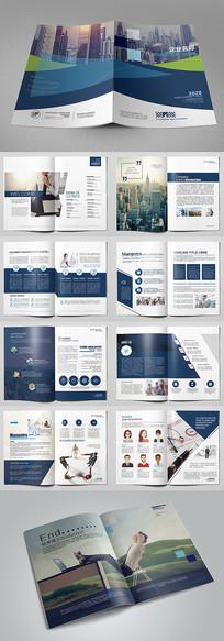 企业科技公司宣传画册版式设计