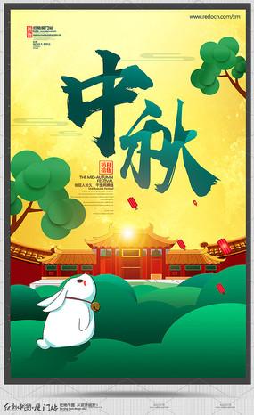 时尚创意中秋节宣传海报设计