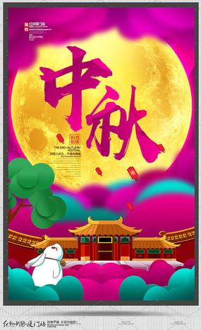 喜庆创意中秋节宣传海报设计