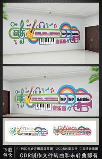 音乐文化墙设计