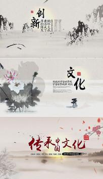 中国风水墨毛笔字排版片头