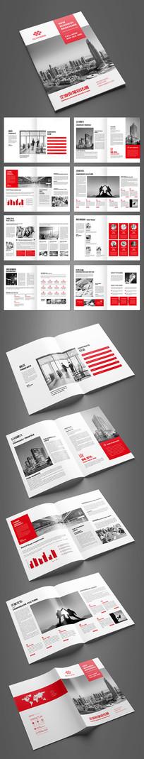 简约大气红色企业形象画册模板