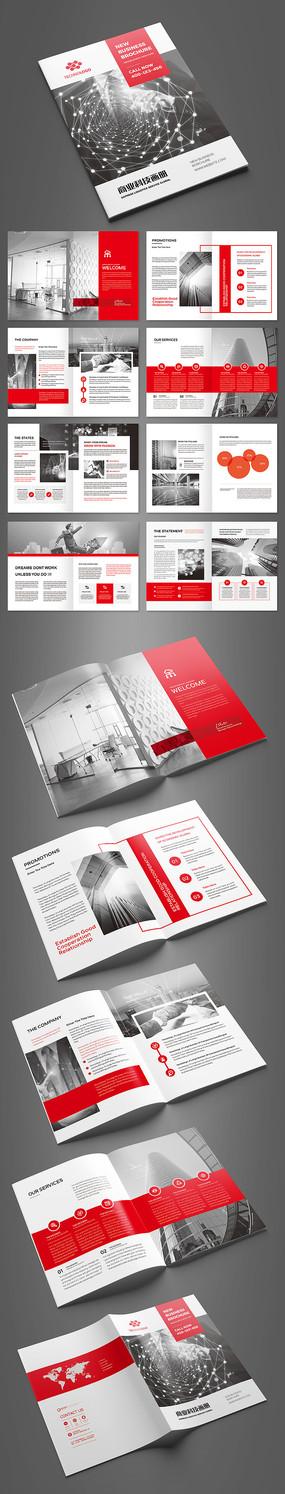 简约大气红色商业画册设计模板