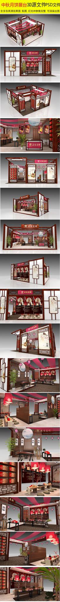 中秋节展台设计模型