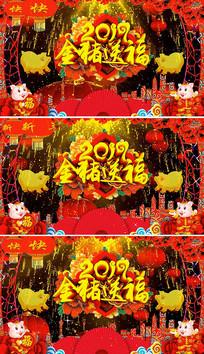 2019猪年春节晚会猪年视频