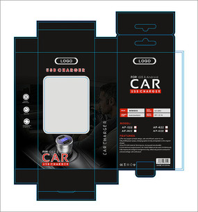 USB车充包装盒平面图
