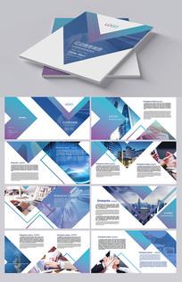创意商务企业画册