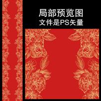 大红金色花纹婚礼T台地毯