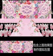 粉紫色花卉婚礼迎宾舞台背景