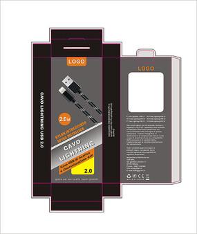 黑色数据线包装盒平面图