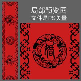 红黑汉唐中式婚礼T台设计