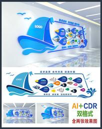 精品公司企业文化墙设计模板