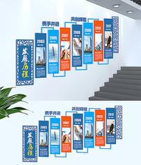 蓝色大气企业历程楼梯文化墙