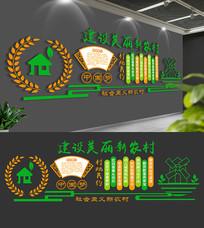 绿色环保新农村文化墙设计