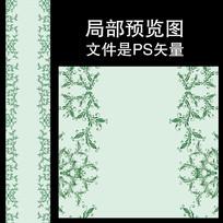 绿色小清新田园风婚礼T台设计