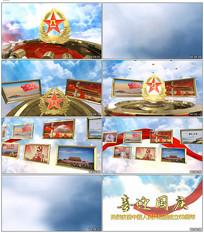 三维金色云端建国69周年庆典AE视频