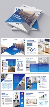 商务风商务画册设计