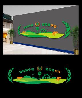 时尚餐厅文化墙