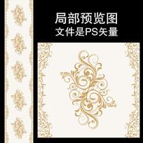 香槟金花纹婚礼T台地毯设计