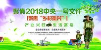 新农村建设宣传展板