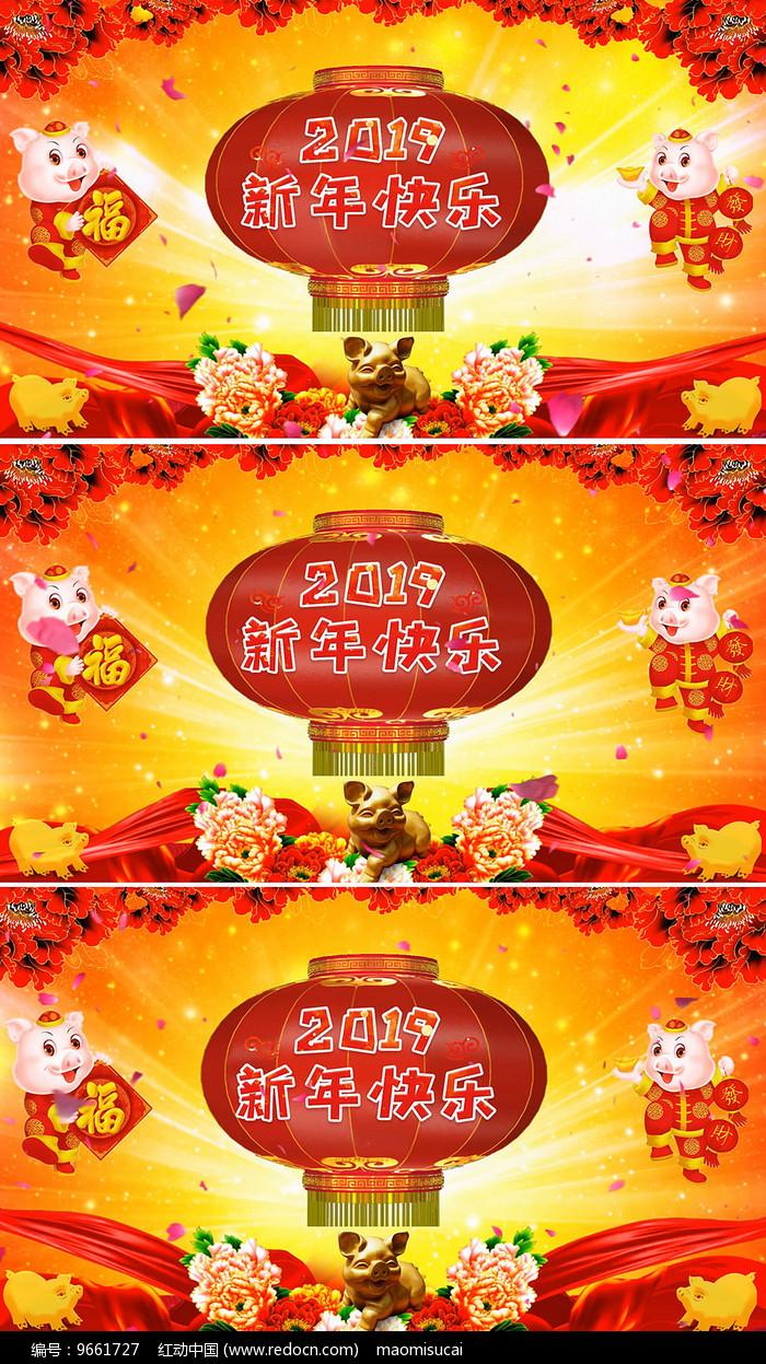 2019新年晚会背景猪年大吉视频图片