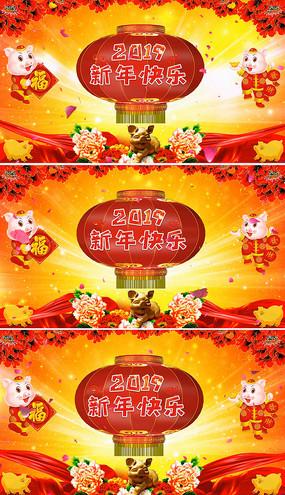 2019新年晚会背景猪年大吉视频