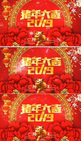 2019猪年大吉猪年新年开场视频图片