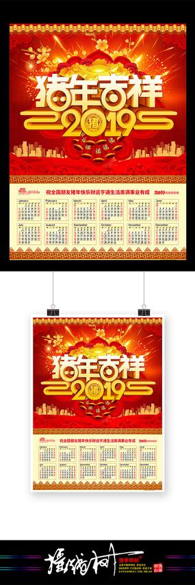 下载收藏 2013蛇年吉祥展板设计 下载收藏 2013富贵吉祥贺年卡设计