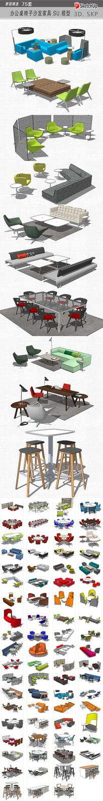 办公桌椅子沙发