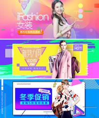 波普风时尚炫酷女装海报