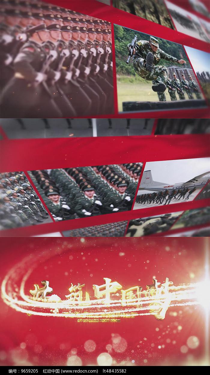 党政建军节照片墙相册展示AE