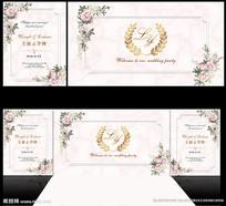 粉色婚礼背景板