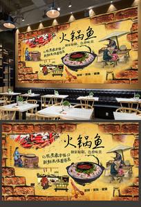 火锅鱼美食背景墙