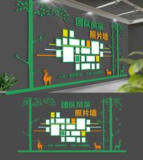 绿色企业员工风采照片文化墙