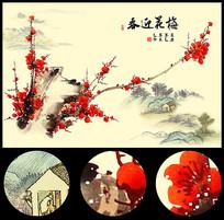 梅花迎春中式水墨红梅装饰画