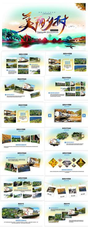美丽中国美丽乡村PPT