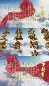 入党誓词公告字幕版大金字AE模板