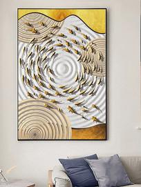 新中式现代简约鱼群金箔装饰画