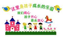 幼儿园文化墙画
