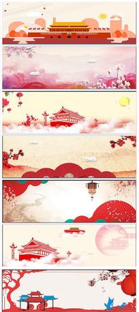 中国风红色中秋节背景PSD PSD