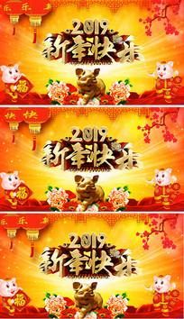 2019猪年视频素材新年快乐视频