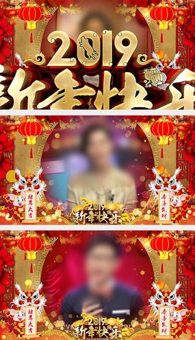2019猪年新春大拜年AE视频