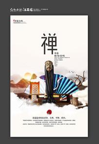 禅茶海报设计