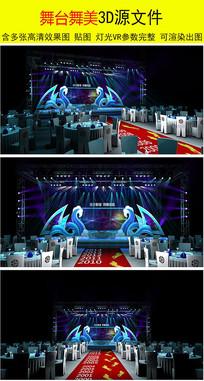 船形舞台舞美3d模型 max