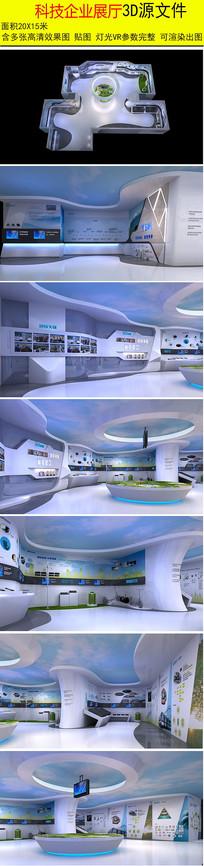 科技企业展厅模型