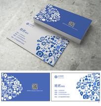 蓝色花纹网络科技名片