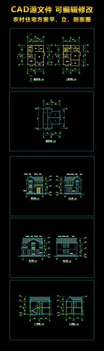 农村住宅施工图