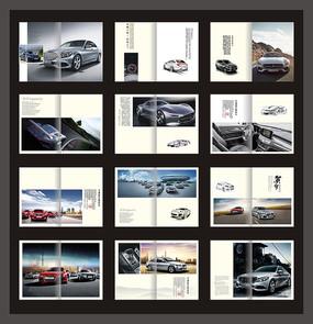 汽车画册模版