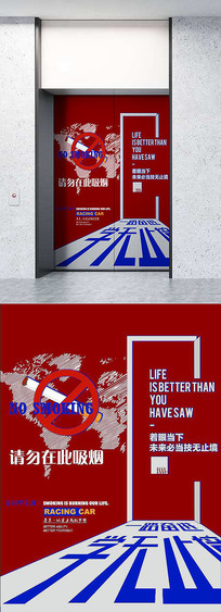 请勿吸烟红色电梯海报